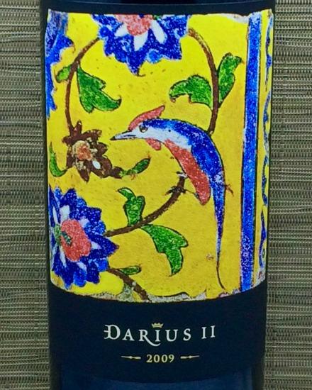 Mocadeaux - 2009 Darius II